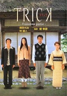 Trick#3->>>Japanese Drama<<<  A unique duo of a beautiful female magician and a strange physician are back! After two successful TV series, a record high DVD sales record in the newly released drama. Read more at-   http://www.gooddrama.me/japanese-drama/trick-3