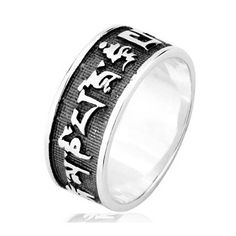 925 Sterling Silver Buddhist Mantra Ring For Men