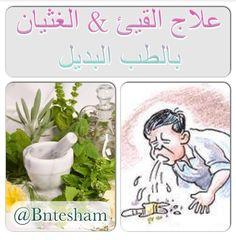 http://instagram.com/p/jCOuFei4H3/