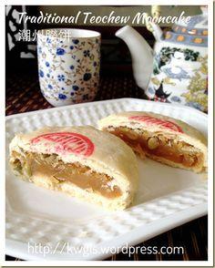 Teochew Traditional Moon cake (潮汕朥饼) | GUAI SHU SHU #guaishushu #kenneth_goh…
