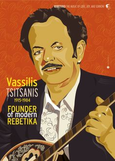 Tribute to Rebetiko Artist Vassilis Tsitsanis. Tsitsanis wrote more than 500 songs and is still remembered as an extraordinary bouzouki player. Vintage Advertising Posters, Vintage Advertisements, Vintage Posters, Greek Blue, Jazz, Greek History, Greek Culture, Greek Music, Inspirational Posters