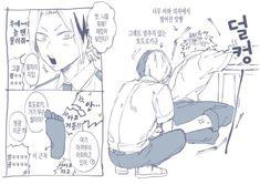 Todoroki Shouto x Bakugou Katsuki My Hero Academia Shouto, Hero Academia Characters, Tickle Fight, Manga Story, Anime Family, Anime Boyfriend, Art Reference Poses, Boku No Hero Academy, Life Humor