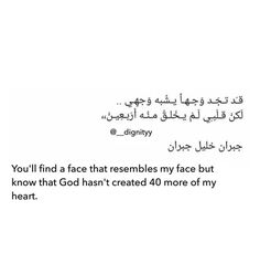 Image about text in Arab by Blushed Daisies on We Heart It Arabic English Quotes, Islamic Love Quotes, Muslim Quotes, Islamic Inspirational Quotes, Quran Quotes, Wisdom Quotes, Life Quotes, Arabic Quotes With Translation, Street Quotes