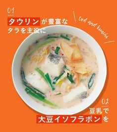 Kimchi, Food And Drink, Soup, Cooking, Ethnic Recipes, Recipies, Foods, Kitchens, Kitchen