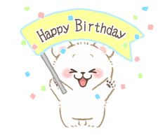 LINE Creators' Stickers - Birthday and congratulations sticker Example with GIF Animation Happy Birthday Wishes Sister, Cute Birthday Wishes, Birthday Wishes Messages, Happy Birthday Pictures, Happy Birthday Funny, Happy Birthday Gifts, Happy Birthday Quotes, Happy Birthday Greetings, Birthday Congratulations