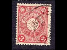 Rare stamp errors-from The Pat Dyson Collection Rare Stamps, Vintage Stamps, Coins Worth Money, Valuable Coins, Coin Worth, Stamp Collecting, Postcards, Stamping, Ms