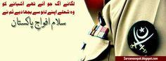 Yaum-e-Difa Facebook Cover Pakistan Army