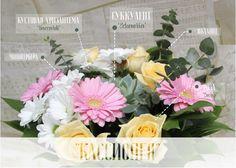 """Состав нежного и воздушного букета """"Кассиопея"""" #букет #bouquet #flowers #succulent #суккулент"""