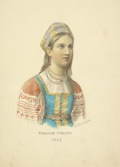 Tulskoi gubernii.1842. From New York Public Library Digital Collections.