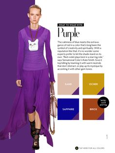 what to wear with InStyle Fall 2016 Purple