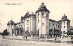 Head Office of Korean Bank, Seoul(1920s) / 한국은행 본점(1920년대)