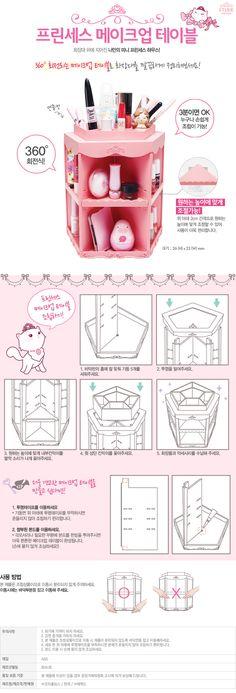 [Etude House] Princess Make up Table-Limited Edition -   Rotating Makeup Organizer!!! <3 #EtudeHouse