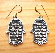 Hamsa Hand Jewish Shema Israel Prayer Silver 925 Earrings. $15.00, via Etsy.