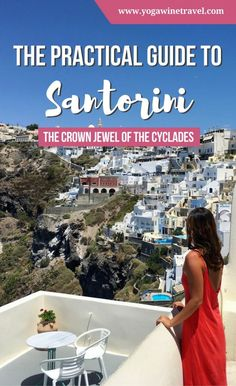 Yogawinetravel.com: The Practical Guide to Santorini, Greece