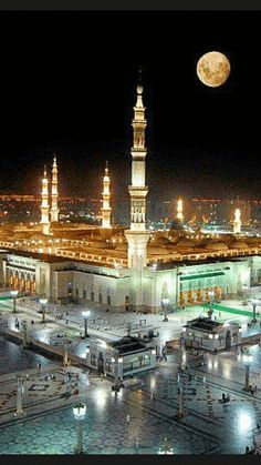 , God is one, Muhammad is last prophet from İsmael son of Abraham, the Quran completed with Islam, for all earth people. Masjid Haram, Al Masjid An Nabawi, Mecca Masjid, Islamic Wallpaper Hd, Mecca Wallpaper, Islamic Images, Islamic Pictures, Prophets In Islam, Alhamdulillah