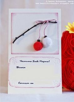 Картичка-мартеничка Baba Marta, Magic Day, Paper Cutting, Experiment, Spring Time, Quilling, Art For Kids, Boho Fashion, Crochet Necklace