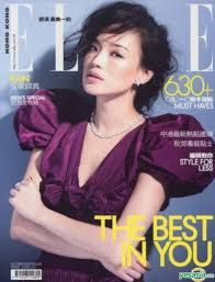 Image result for Shu Qi Penthouse Shu Qi, Chinese Actress, Actresses, Girls, Image, Little Girls, Daughters, Female Actresses, Showgirls