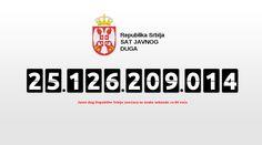 Порастао јавни дуг Србијe - дефицит буџета 24,2 милијарде динара  Јавни дуг Србије на крају јула 2015. године износио је 24,03 милијарде евра, што је 72,3 одсто бруто домаћег производа (БДП), објавило је данас Министарство финансија. У односу на јун јавни дуг је већи за око