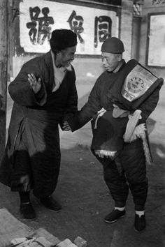 Beijing, China 1948 by Henri Cartier-Bresson