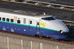 東北・上越新幹線 200系 上野~大宮(東京都)