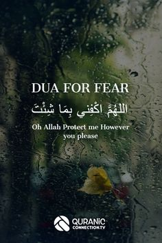 Dua for Fear - Oh Allah suffice me however you see fit. This Dua Quote is from the teachings of Prophet Muhammad (saw). Fear and Anxiety are manageable with the Quran Lesson insha'Allah. inspirational quotes Fear in Islam - How I overcome my fear Beautiful Quran Quotes, Quran Quotes Love, Quran Quotes Inspirational, Islamic Love Quotes, Quran Sayings, Beautiful Dua, Prophet Muhammad Quotes, Hadith Quotes, Muslim Quotes
