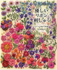 Japanese embroidery books Learn Embroidery, Silk Ribbon Embroidery, Beaded Embroidery, Embroidery Stitches, Embroidery Patterns, Hand Embroidery, Embroidery Books, Embroidery Supplies, Japanese Embroidery