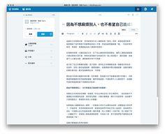 前段時間WordPress 發佈全新管理介面Calypso,以桌面版應用程式形式提供使用者免費下載,創辦人Matthew Mullenweg 認為,現今行動裝置非常流行,但一般撰寫或編輯文章仍多半侷限在電腦上進行,因此提供一個最佳化的部落格管理工具就顯得格外重要。這也促使 WordPress 持續獲得更
