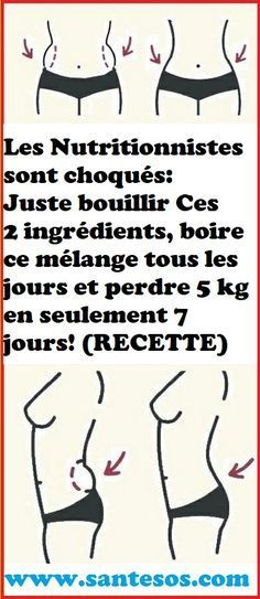 Les Nutritionnistes sont choqués: Juste bouillir Ces 2 ingrédients, boire ce mélange tous les jours et perdre 5 kg en seulement 7 jours! (RECETTE) Slim Down Drink, Sixpack Training, Constipation Remedies, Nutrition, Military Diet, Anti Cellulite, Butt Workout, Metabolism, How To Look Pretty