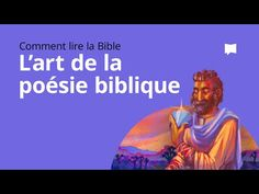 L'Art de la Poésie Biblique - YouTube Expressions, Art, Books Of Bible, Art Background, Kunst, Performing Arts, Art Education Resources, Artworks