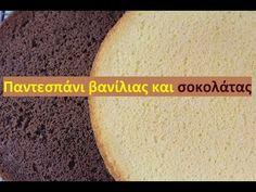 Παντεσπάνι βανίλιας και σοκολάτας - YouTube The Kitchen Food Network, Food Network Recipes, Birthday Cake, Sweets, Baking, Youtube, Sweet Pastries, Bread Making, Birthday Cakes