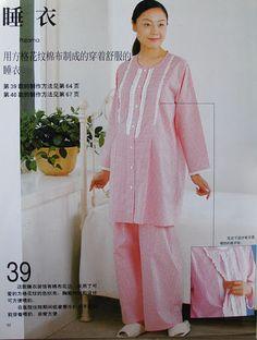 儿童服装制作 - 王平 - Picasa Webalbumok