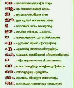 malayalam bible quotes kerala catholics malayalam