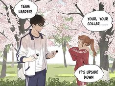 Team Leader, Secret Love, Anime, Art, Art Background, Kunst, Cartoon Movies, Anime Music, Performing Arts