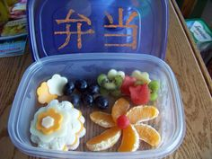 """Japanese Bento Box - Snack for Brownie """"A World of Girls"""" Journey"""