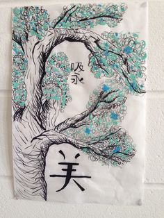 Baldwinsville Christian Academy - Studio Art lesson with Mrs. Tonya L S Cooper: Study of Chinese Painting. Final Cherry Blossoms done in ink on rice paper with Mandarin. Studio Art, Chinese Painting, Rice Paper, Cherry Blossoms, Art Studios, Art Education, Art Lessons, High School, Middle