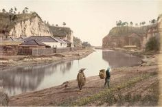 "Kusakabe Kimbei, ""533. Canal. Yokohama,"" ca. 1880, large-format hand-coloured albumen print. Author's collection."