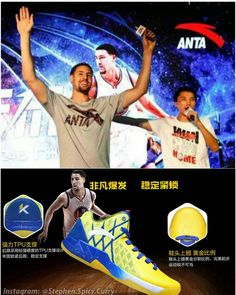 Steph's not the only Splash Brother getting a lot of love from Warriors fans in China! Here's Klay's Anta KT1 Golden State Warriors Home Playoffs Basketball Shoes being marketed and sold in China. Klay's shoes are the #1 selling shoes in the Anta line and are available in the USA as well!  @klaythompson @antasports @nba #curry #klayshoes