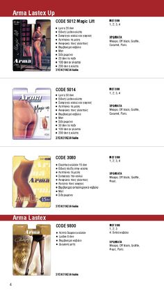 Arma  Catalog 2015 4   #Arma