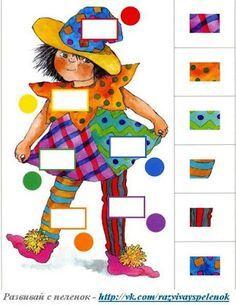 Montessori Activities, Preschool Worksheets, Preschool Learning, Kindergarten Activities, Toddler Activities, Preschool Activities, Teaching Kids, Kids Education, Special Education