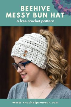 Messy Bun Hat Pattern is Yours, Free! Free Crochet Pattern for the Chelsea Beehive Messy Bun Hat from Made with a Twist! It even comes with an optional upgrade to make it with stripes and a bow! Crochet Gifts, Easy Crochet, Free Crochet, Crochet Beanie Pattern, Crochet Patterns, Hat Patterns, Square Patterns, Crochet Ideas, Crochet Shawl