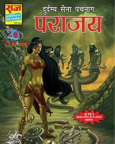 Image may contain: 1 person Read Comics Free, Comics Pdf, Read Comics Online, Download Comics, Movement Drawing, Velamma Pdf, Indian Comics, Sexy Painting, Diamond Comics