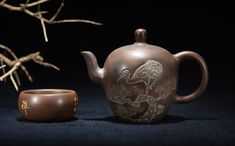 |#Teaware#Teadaw