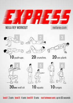 Express Workout / works: Chest, triceps, biceps, quads, cardiovascular system. #fitness #workout #workoutroutine #fitspiration
