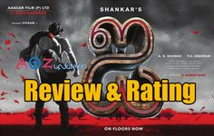 "Shankar's ""I"" (AI) Telugu Movie Perfect Review & Rating"