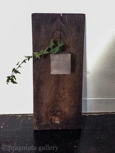 Cube ikebana vase by Murakami Yaku. 村上躍さんの生花花瓶です。