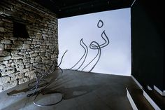 More from Rashad Alakbarov's Ongoing Shadow Art Series (3/8)