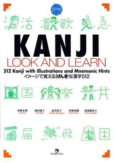 A great new book from the creators of the Genki textbook series! This book will introduce you to the first 512 kanji you will need to know to start your way onto Japanese fluency, in an easy to understand illustration and mnemonic learning style. Study Japanese, Japanese Kanji, Japanese Culture, Learn Japanese Beginner, How To Speak Japanese, Japanese Phrases, Japanese Words, Japanese Course, Japanese Language Learning