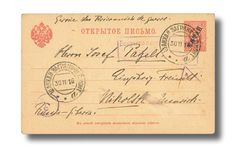 """Russian Offices in China, Prisoner of War : 1916 (12 Dec.) Russia """"Kitai"""" 3kop. stationery card endorsed """"Service des Prisonniers de guerre"""" to Siberia, cancelled by """"Shankhai/Pochtovaya Kont./a"""" double-ring d.s., with framed censor h.s. in violet.   Estimate HK$ 1,000 - 1,200    Dealer  InterAsia Auctions    Auction  Minimum Bid:  1000.00HK$"""