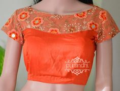 Boat neck blouse designs are gaining popularity as they come with modern and elegant touch. A saree blouse is an essential part of the traditional Indian Netted Blouse Designs, Best Blouse Designs, Simple Blouse Designs, Stylish Blouse Design, Blouse Neck Designs, Boat Neck Designs Blouses, Sari Design, Design Design, Designer Kurtis