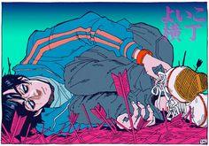 by Kaneoya Sachiko